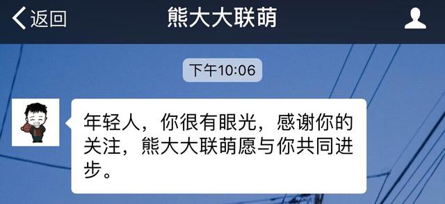 重庆时时开彩结果记录 2