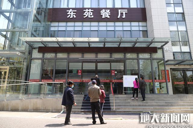 【图片新闻】南望山校区东苑食堂恢复供餐